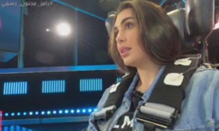 الحلقة الثالثة من برنامج رامز مجنون رسمي وضيفته ياسمين صبري
