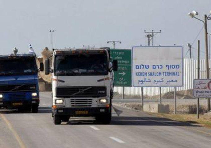 سلطات الاحتلال تقرر إغلاق معبر كرم أبو سالم