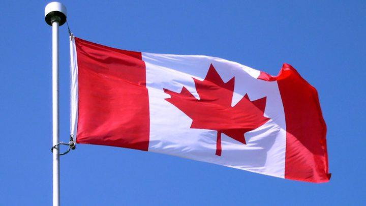 كندا تقدم مساعدات انسانية بقيمة 18 مليون دولار للضفة وغزة
