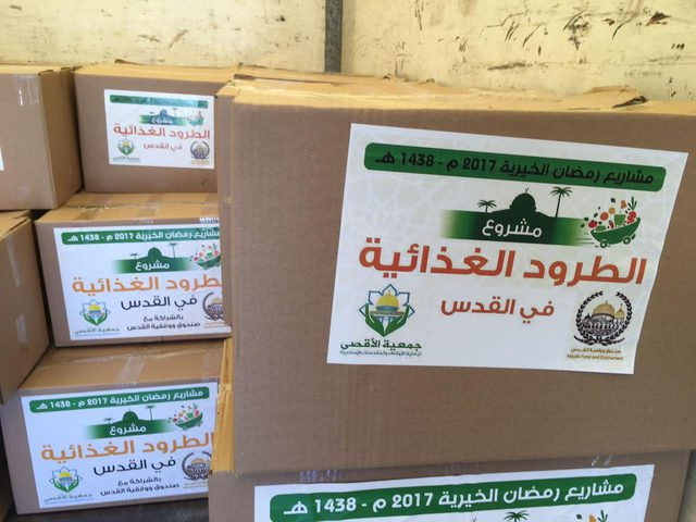 توزيع ألف طرد غذائي وصحي على أهالي بلدتي بدّو وحزما