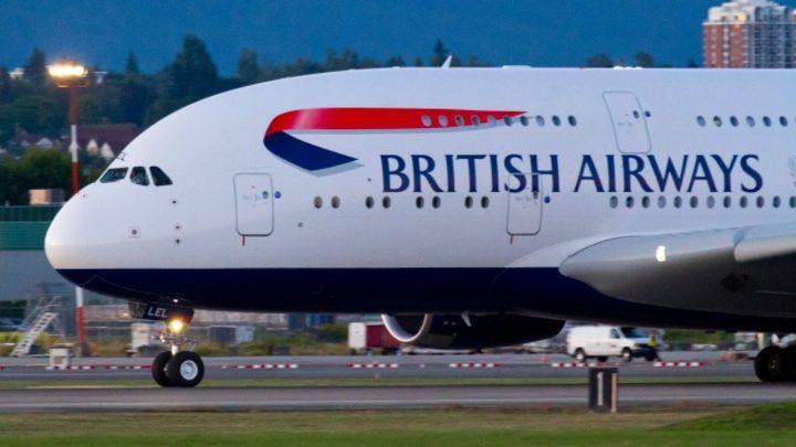 فيروس كورونا يطيح بـ12 ألف موظف من الخطوط الجوية البريطانية
