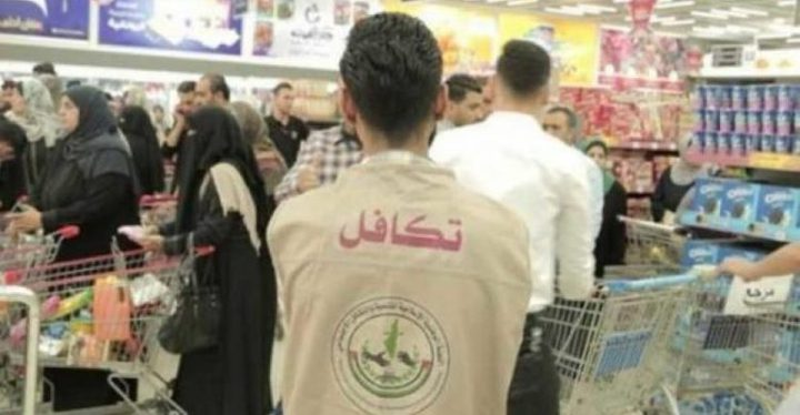 تكافل اجتماعي في رمضان في ظل جائحة كورونا