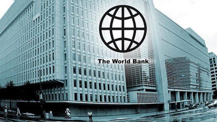 البنك الدولي يوافق على20 مليون دولار مساعدة للأردن