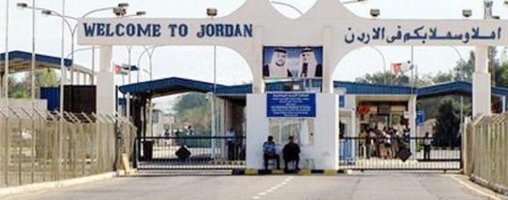 الخارجية: بدء دخول العالقين في الأردن الأحد المقبل