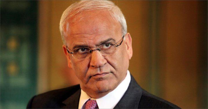 عريقات: المخطط الإسرائيلي للضم مرفوض بجميع أشكاله ولن نقبل به