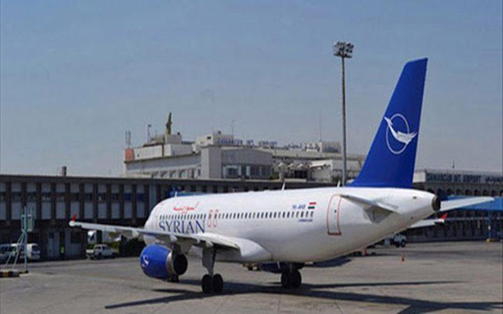 عودة أول رحلة تقل 29 سوريا من العالقين في الخارج