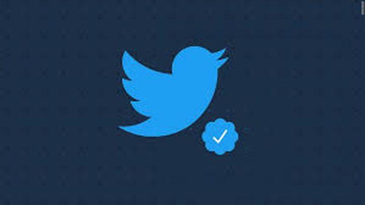"""""""تويتر"""" تلغي خدمة رسائلها القصيرة لمنع عمليات الاختراق"""
