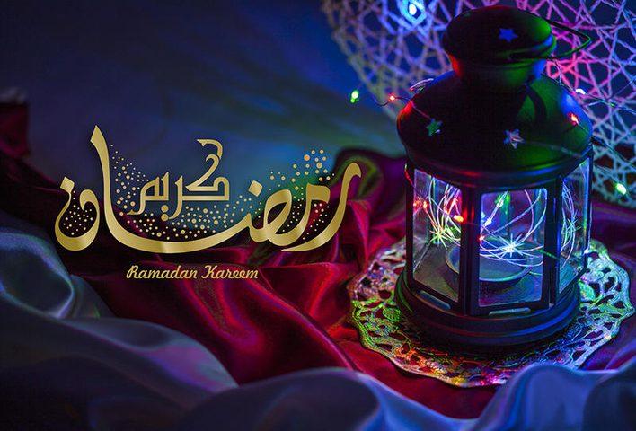 ادعية رمضان المستجابة