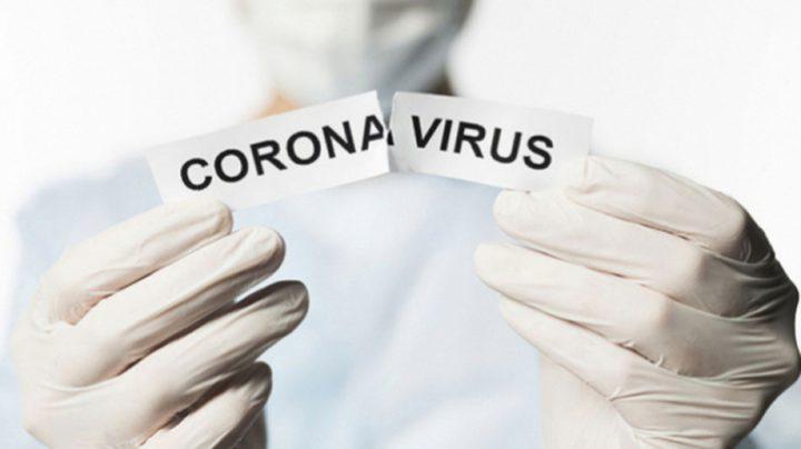 ما هي الأمراض التي تزيد خطر الوفاة بكورونا ؟