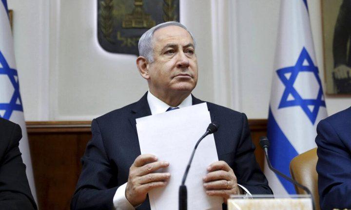 نتنياهو يجري مباحثات سرية حول صفقة تبادل أسرى مع حماس
