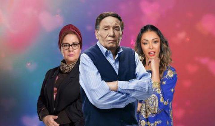 """الحلقة السابعة من مسلسل """"فلانتينو"""" بطولة النجم عادل امام"""