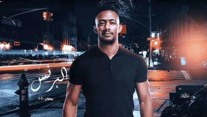 شاهد الحلقة التاسعة من مسلسل البرنس بطولة الفنان محمد رمضان