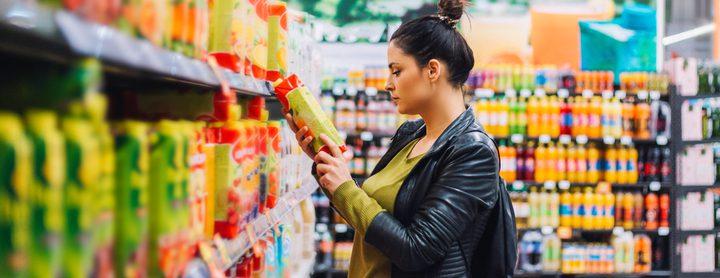 كيف تحافظ على الكوليسترول في شهر رمضان ؟