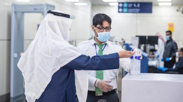 """تسجيل ارتفاعا حادا وغير مسبوق للإصابات بـ""""كورونا"""" في السعودية"""