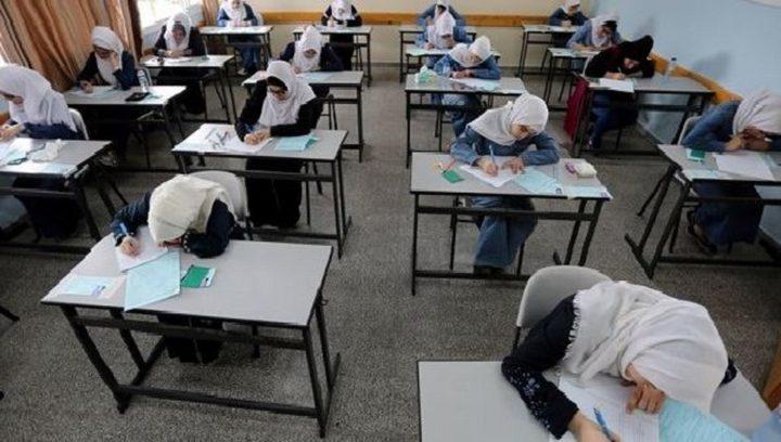 التعليم: لا امتحانات للثانوية العامة بدون القدس