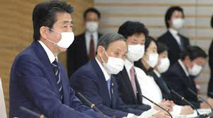 رئيس وزراء اليابان يعلن تمديد حالة الطوارئ حتى نهاية مايو