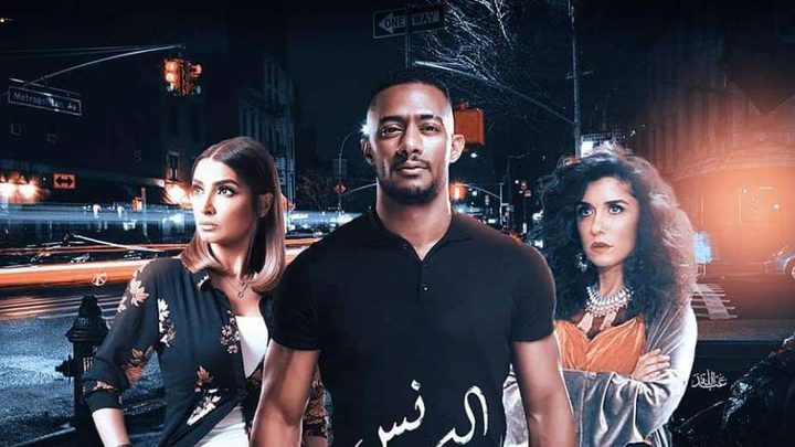 شاهد الحلقة الـ12 من مسلسل البرنس بطولة الفنان محمد رمضان