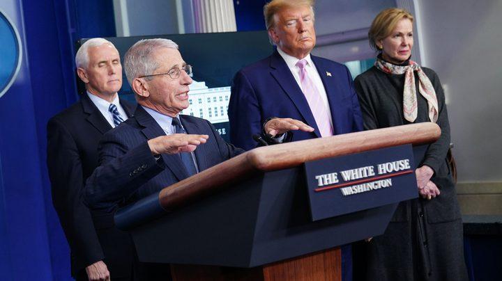 فاوتشي يسقط ادعاءات ترامب حول فيروس كورونا