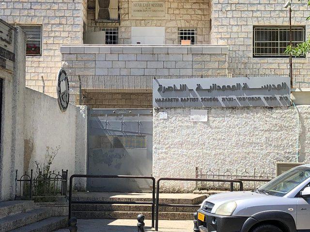 إغلاق مدارس الناصرة في ظل كورونا