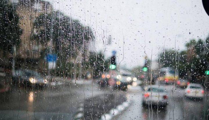 الطقس: منخفض جوي اليوم وغدا وسقوط زخات متفرقة من الأمطار