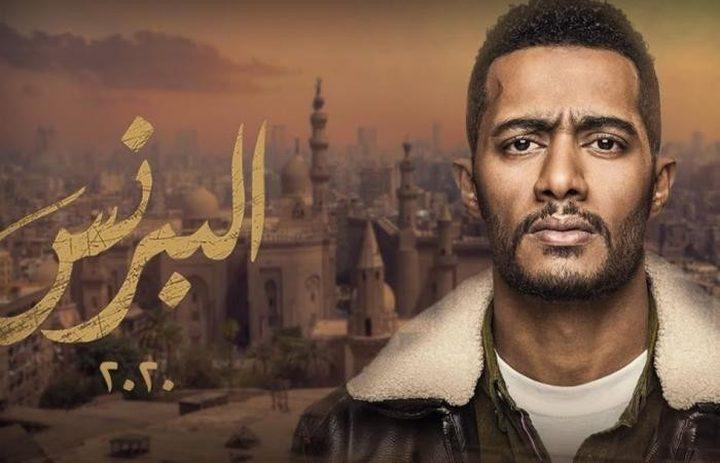 شاهد الحلقة الـ14 من مسلسل البرنس بطولة الفنان محمد رمضان