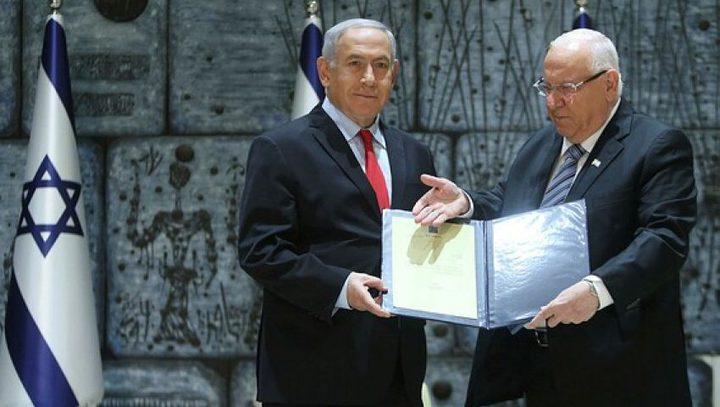 رئيس دولة الاحتلال يكلف نتنياهو رسميا بتشكيل الحكومة
