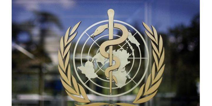 الصحة العالمية تطالب بالاستعداد لمواجهة الوباء المقبل