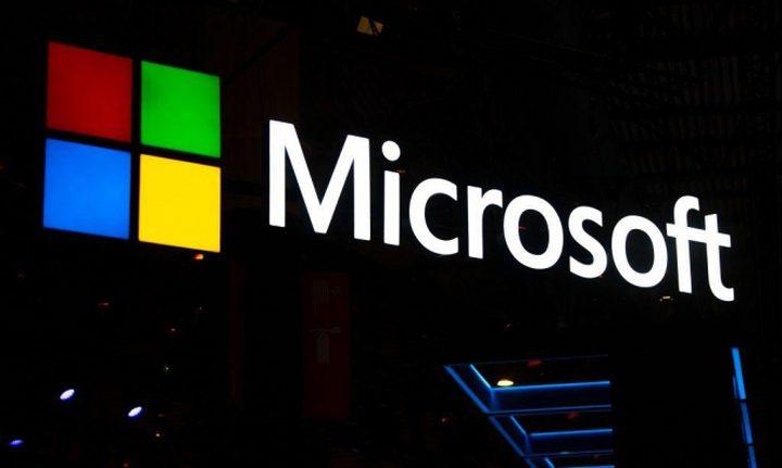 مايكروسوفت تعرض 100 ألف دولار لمن يخترق أحد أنظمتها