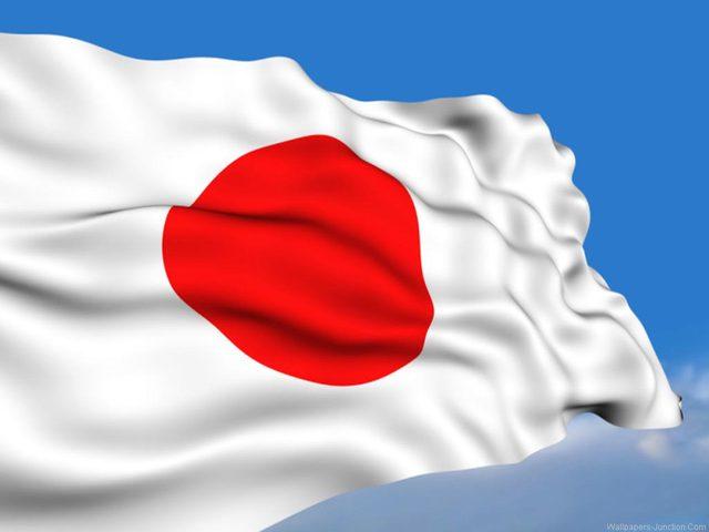 رفع حالة الطوارئ في بعض المناطق اليابانية