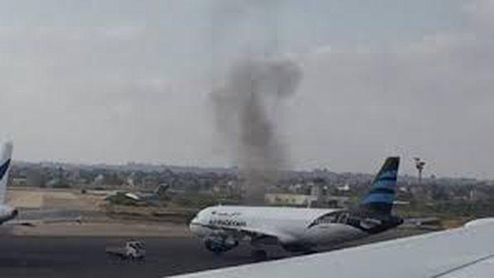 ليبيا: قصف صاروخي يستهدف مطار معيتيقة بطرابلس