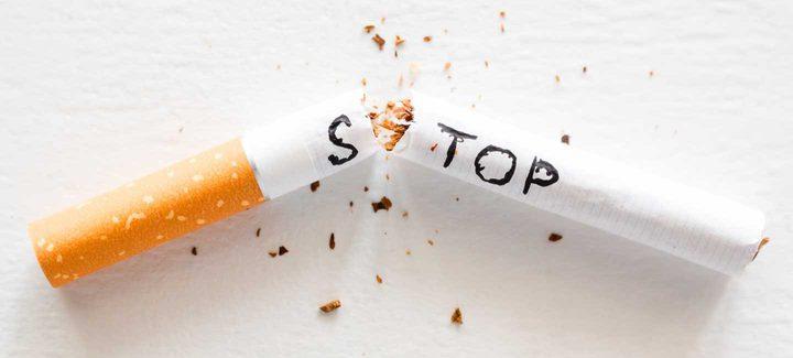 طرق استغلال الحجر المنزلي للاقلاع عن التدخين