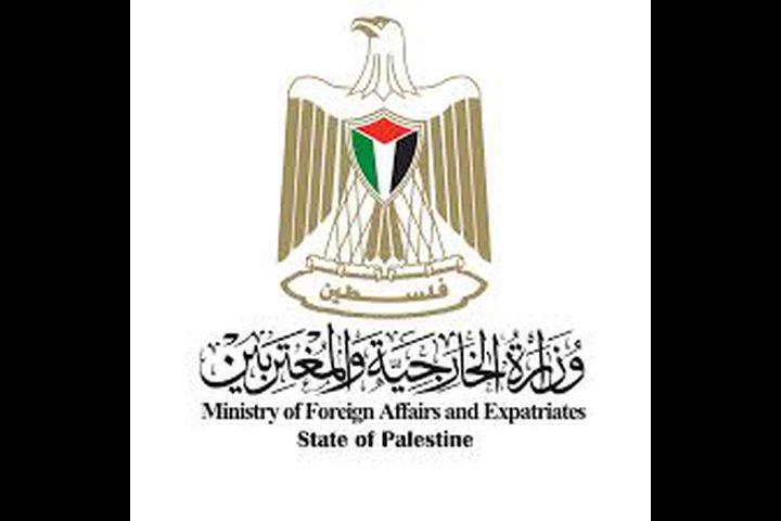 وزارة الخارجيةوالمغتربين تدين هجمة الاحتلال ضد الاتحاد الاوروبي