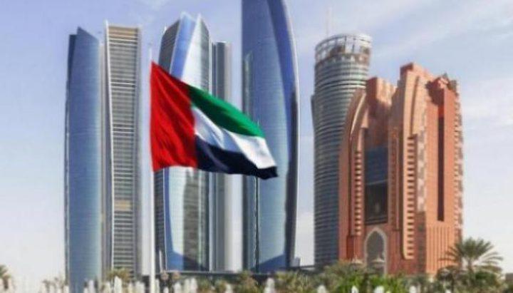 الإمارات ترد على تصريحات نتنياهو حول الضم