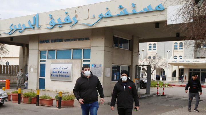 الصحة اللبنانية: 36 إصابة جديدة بكورونا والإجمالي يرتفع إلى 845