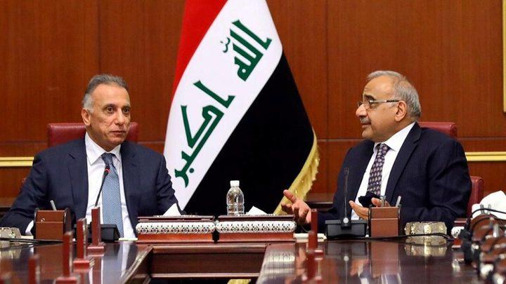 العراق: الكاظمي يحيل عبد المهدي وطاقم حكومته إلى التقاعد