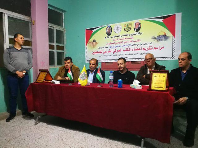 """""""الحركي للصحفيين"""" شرق غزة يكرم أعضائه بمناسبة مرور عام على تأسيسه"""