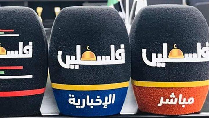 تمديد اغلاق تلفزيون فلسطين في القدس قرار تعسفي