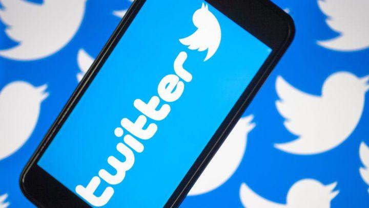 تويتر يقر آلية العمل من المنزل إلى أجل غير مسمى