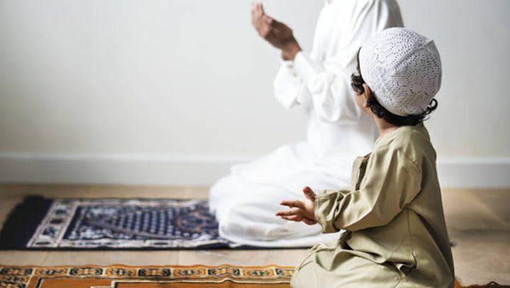 دعاء اليوم العشرين من شهر رمضان المبارك