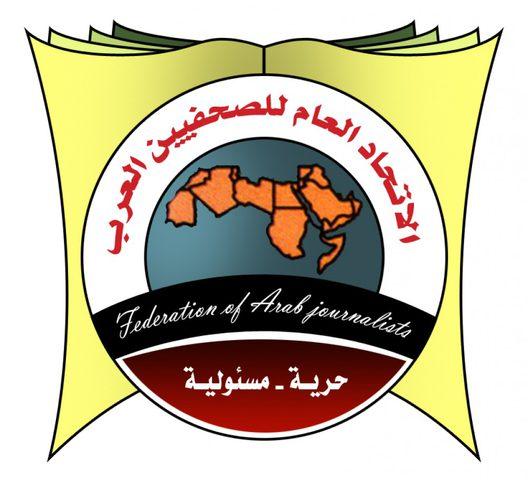 اتحاد الصحفيين يدين تمديد إغلاق مكتب تلفزيون فلسطين في القدس