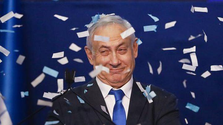 نتنياهو يعلن تشكيل الحكومة  الجديدة
