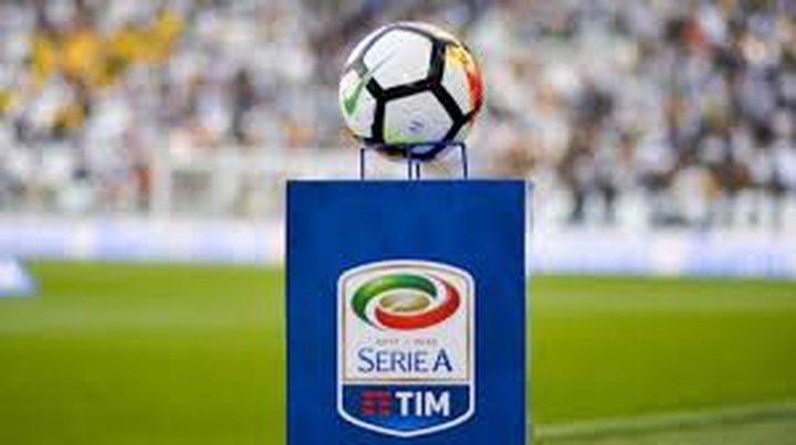 """رابطة الدوري الإيطالي لكرة القدم تعلن استئناف بطولة """"الكالتشيو"""""""