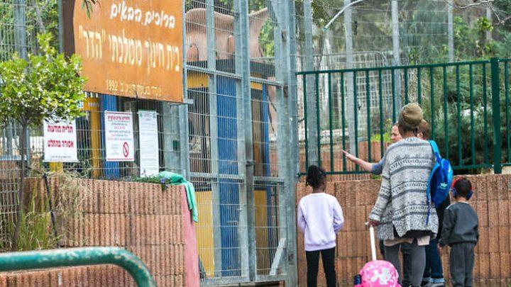 عودة المدارس بدولة الاحتلال الأحد المقبل