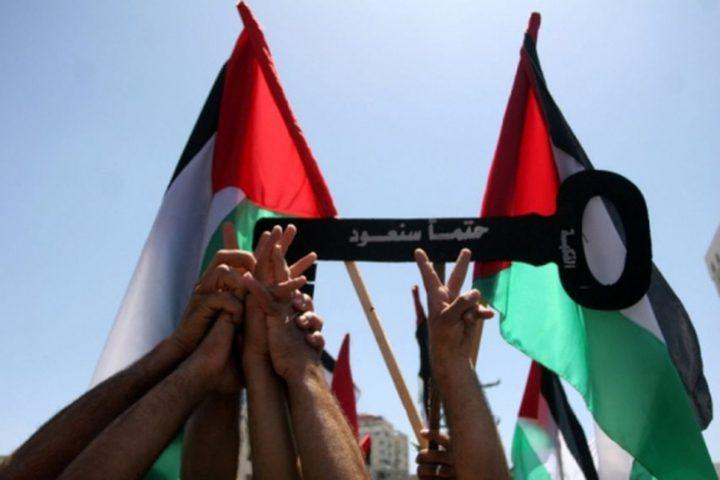 احياء الذكرى الـ 72 للنكبة الفلسطينية في بولندا