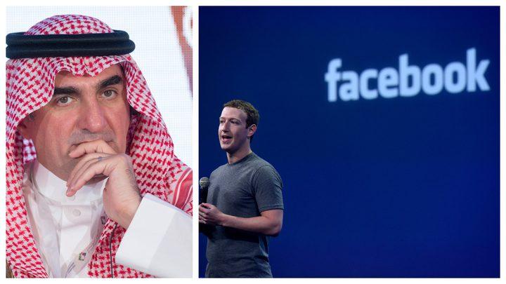 السعودية تشتري 3 ملايين سهم في شركة فيسبوك