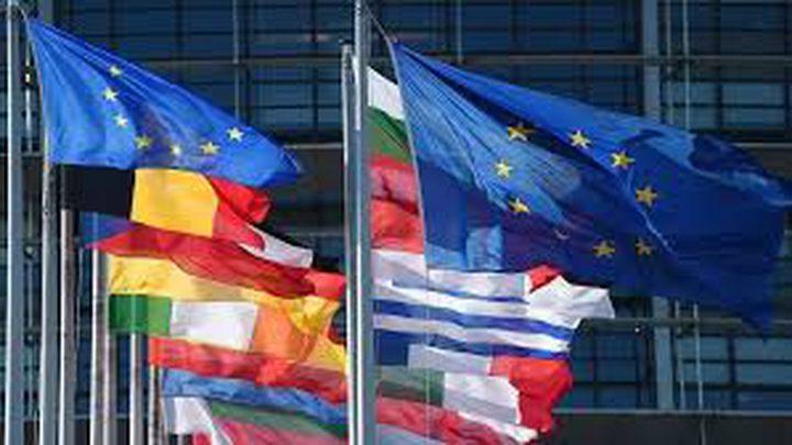 الاتحاد الاوربي: قرارات اسرائيل بالضم يعد نهاية لفكرة حل الدولتين