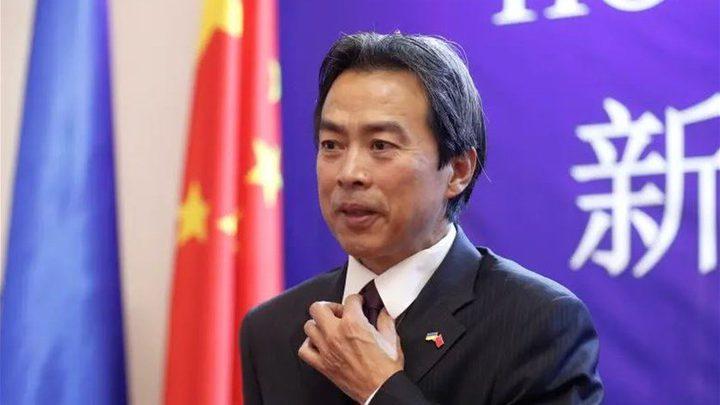 العثور على سفير الصين لدى إسرائيل جثة هامدة بمنزله