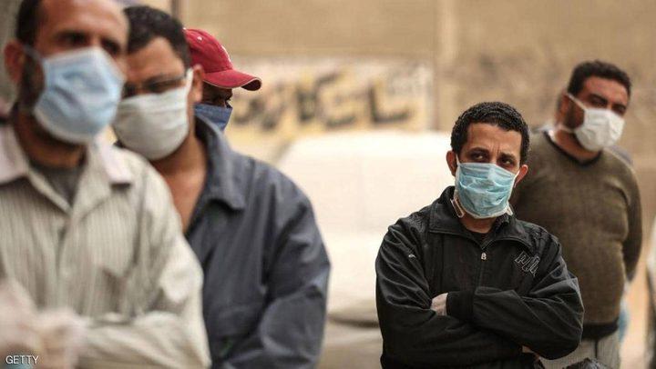 """مصر: تسجيل 15 حالة وفاة و535 إصابة جديدة بفيروس """"كورونا"""""""