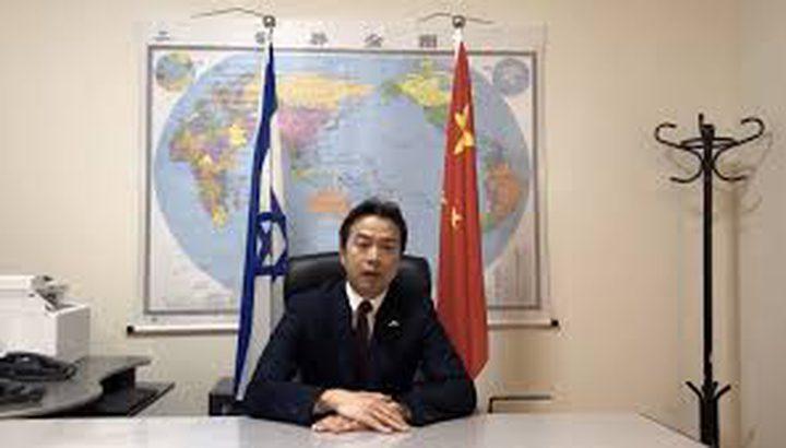 الصين ترسل فريق تحقيق في وفاة سفيرها لدى اسرائيل