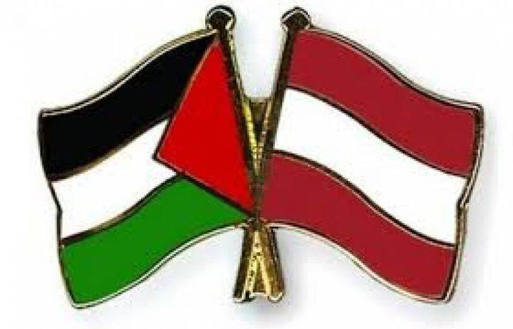 استدعاء ممثلة النمسا لدي فلسطين للاحتجاج